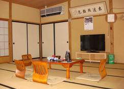Shukubo Kanbayashi Katsukane - Tsuruoka - Building