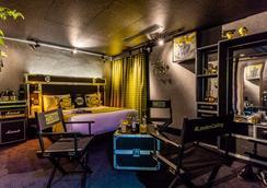 梅加洛酒店 - 倫敦 - 臥室