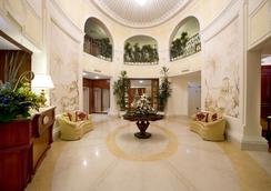Palazzo Alabardieri - Naples - Lobby