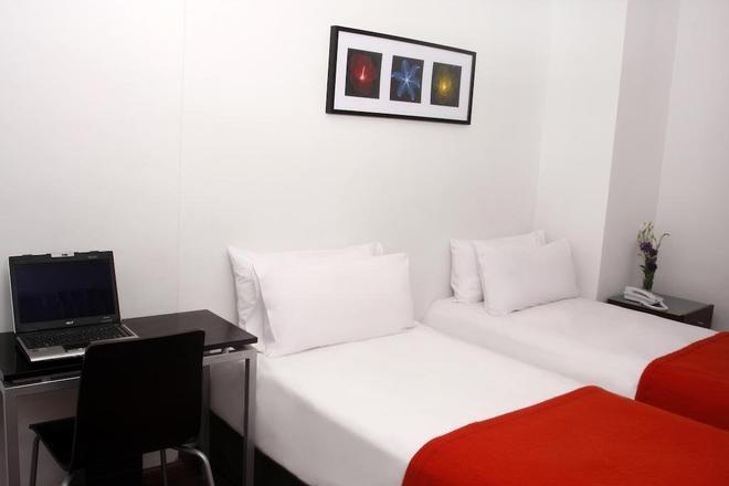 Apart Hotel Cordoba 860 Buenos Aires Suites - Buenos Aires - Bedroom