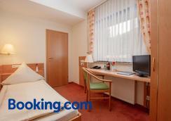 Zum Waldhorn - Heidelberg - Phòng ngủ