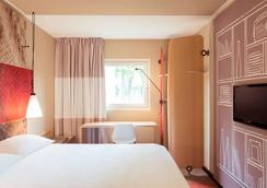 宜必思漢堡聖保利酒店 - 漢堡 - 漢堡 - 臥室