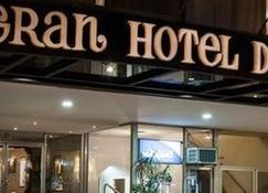 Gran Hotel Dora - Córdoba