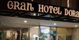 朵拉大酒店 - 科多瓦 - 科爾多瓦