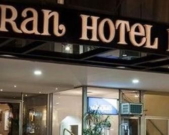 Gran Hotel Dora - Cordoba