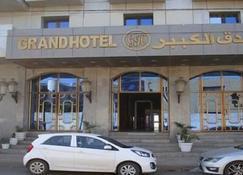 Grand Hotel Adghir - Αλγέρι - Κτίριο