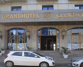 Grand Hotel Adghir - Algier - Gebäude