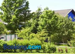 Reit- und Sporthotel Eibenstock - Eibenstock - Outdoor view