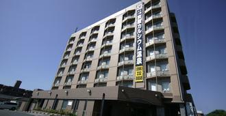 Green Rich Hotel Aso Kumamoto Airport - Kikuchi