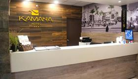 Kamana Hotel - Lima - Recepción