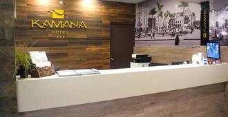 Kamana Hotel - לימה - דלפק קבלה