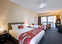 Mercure Kakadu Crocodile Hotel - Jabiru - Bedroom