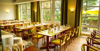 Hk-Hotel Düsseldorf City - דיסלדורף - מסעדה