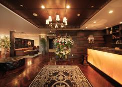 Centurion Hotel & Spa Kurashiki - Kurashiki - Rezeption