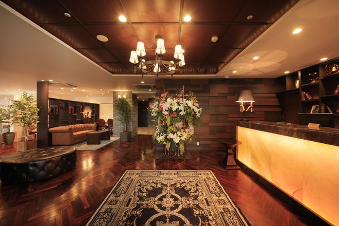 Centurion Hotel & Spa Kurashiki - Kurashiki - Lễ tân
