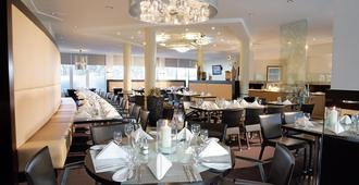Lindner Hotel Airport - דיסלדורף - מסעדה