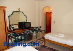 New Memnon Hotel - Luxor - Spa