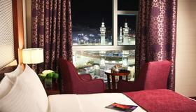 Al Marwa Rayhaan By Rotana - Mecca - Bedroom