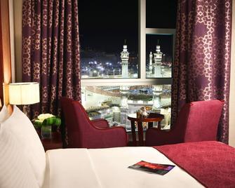 艾瑪爾瓦瑞漢羅塔娜酒店 - 麥加 - 麥加 - 臥室