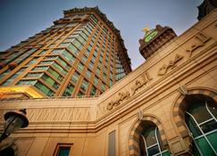 Al Marwa Rayhaan By Rotana - Mecca - Outdoor view