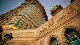 Al Marwa Rayhaan By Rotana - Mekka