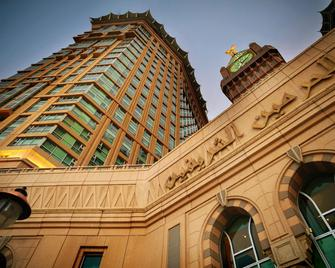 Al Marwa Rayhaan By Rotana - Mecca