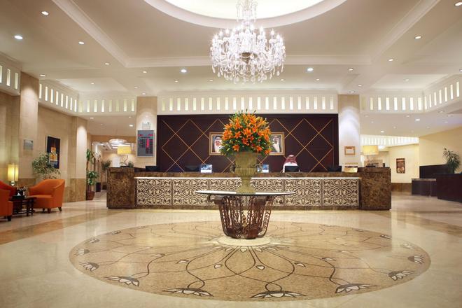 艾瑪爾瓦瑞漢羅塔娜酒店 - 麥加 - 麥加 - 櫃檯