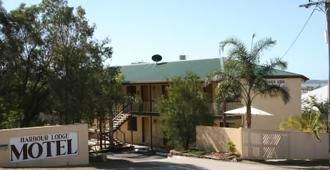 Harbour Lodge Motel Gladstone - Gladstone