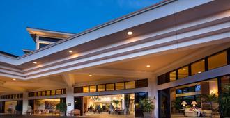 Maui Coast Hotel - Kihei