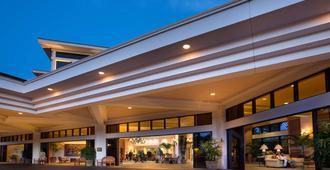 Maui Coast Hotel - Kīhei
