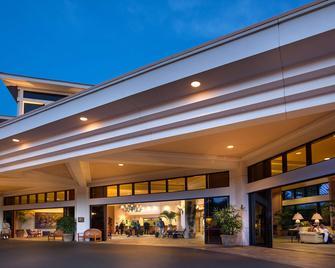 Maui Coast Hotel - Kihei - Building