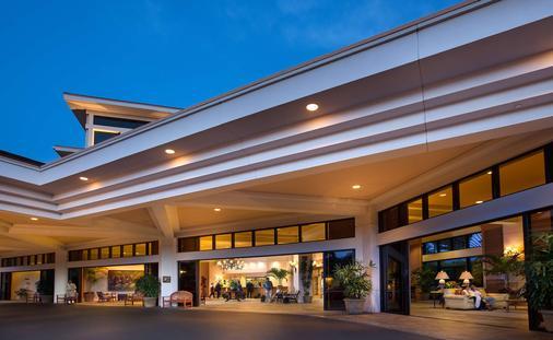 Maui Coast Hotel - Kihei - Edificio