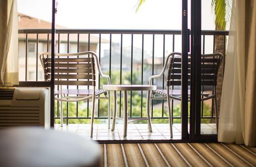 Maui Coast Hotel - Kihei - Balcón