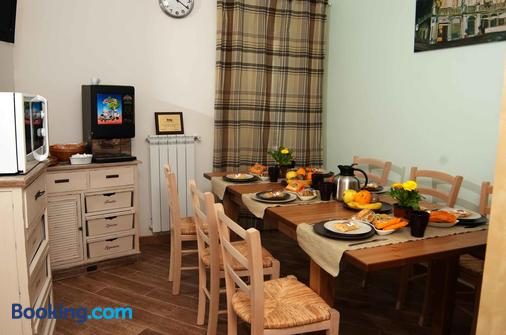 Casa Vacanza Bb San Giovanni - Ragusa - Dining room