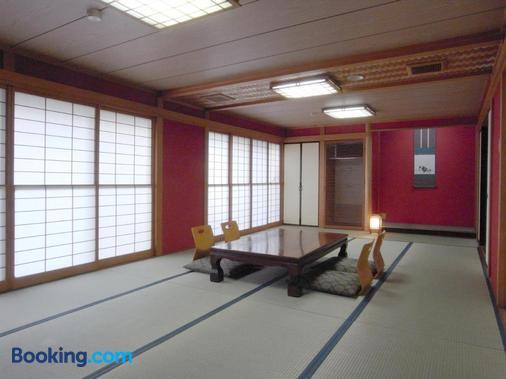 Ryokan Yamamuro - Kanazawa - Dining room