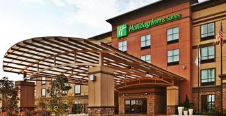 Holiday Inn & Suites Stillwater - University West - Stillwater