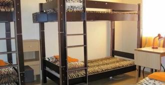 Tiger hostel - Riga - Bedroom