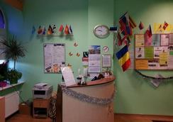 Tiger hostel - Riga - Front desk