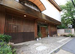 Hounkan - Yoshino