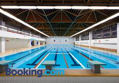 Congress & Wellness Hotel Olsanka - Prague - Pool