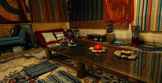 Linker Party House - Hostel - Andong - Living room