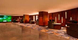 威斯汀亞特蘭大桃樹廣場酒店 - 亞特蘭大 - 亞特蘭大