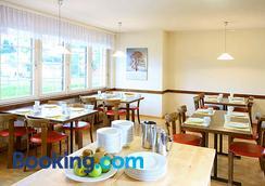 Hotel Am Schonenbuhl - Speicher - Restaurant