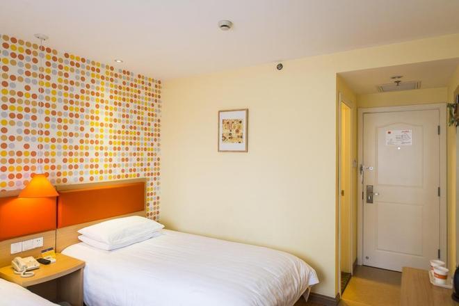 Home Inn Sanyuanli - Guangzhou - Quảng Châu - Phòng ngủ