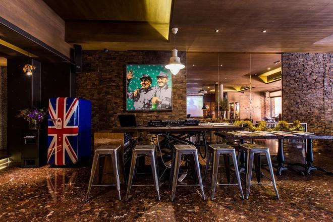 薆悅精品 - 台北 - 酒吧