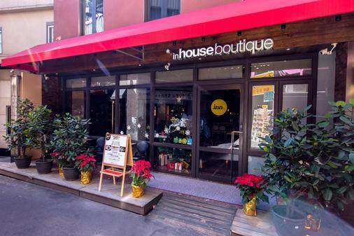 Inhouse Boutique - Taipei (Đài Bắc) - Toà nhà