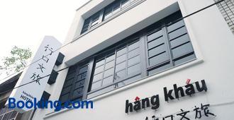 Hangkhau Hotel - Yilan City