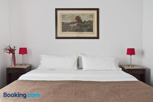 La Petite Maison San Isidro - San Isidro - Bedroom