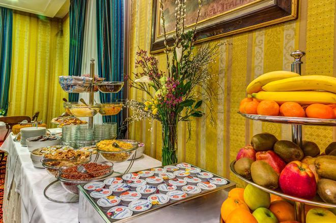 Atlante Garden Hotel - Rome - Buffet