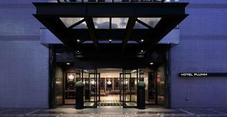 Hotel Plumm - Yokohama - Gebäude